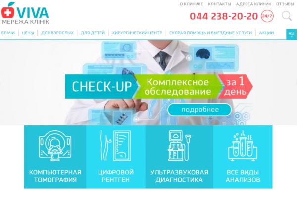 viva.clinic